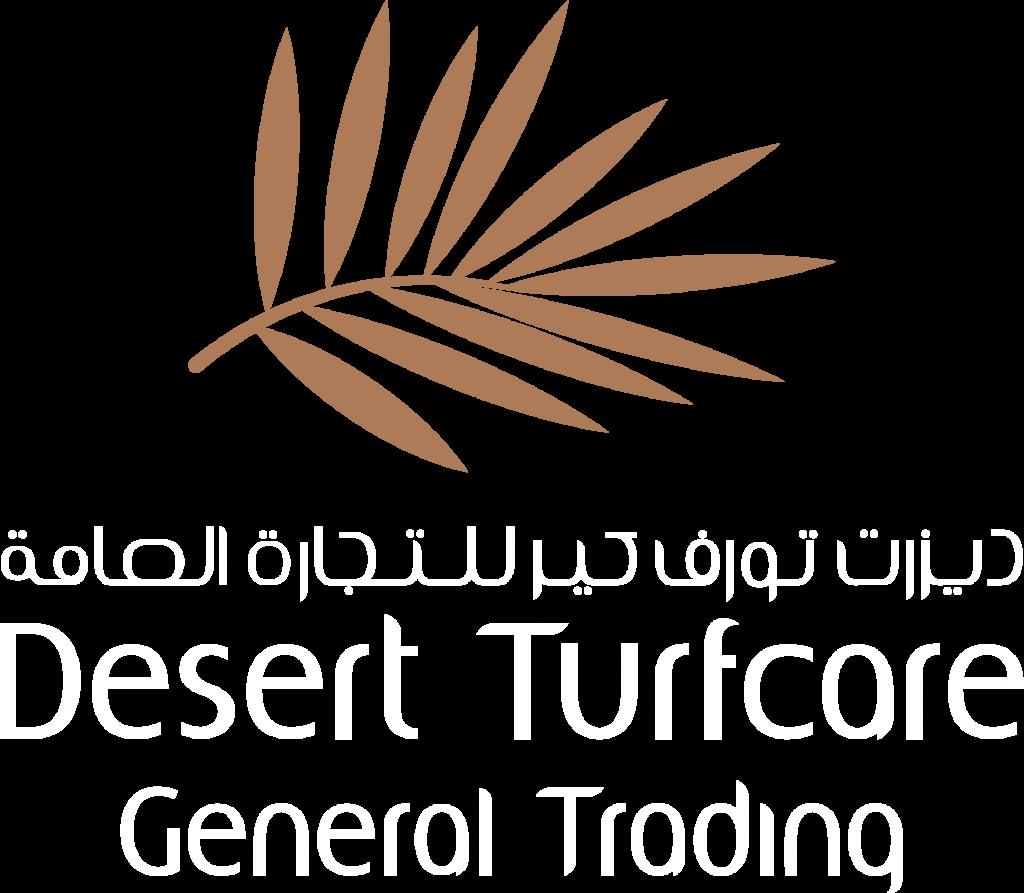 Desert Turfcare Official Logo