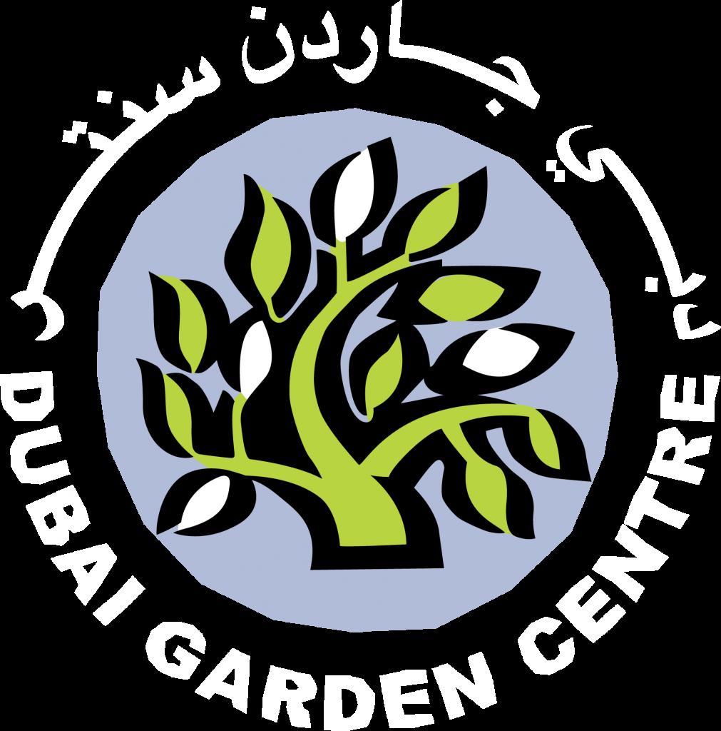Dubai Garden Centre Official Logo