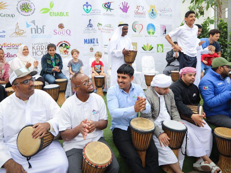 Enable FairEnable fair in Dubai Garden Centre