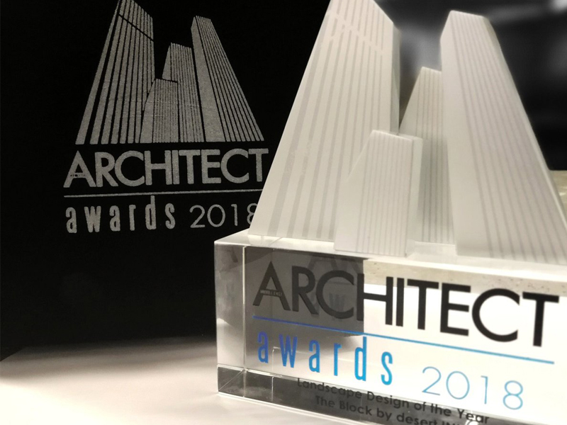 THE MIDDLE EAST ARCHITECT AWARDS