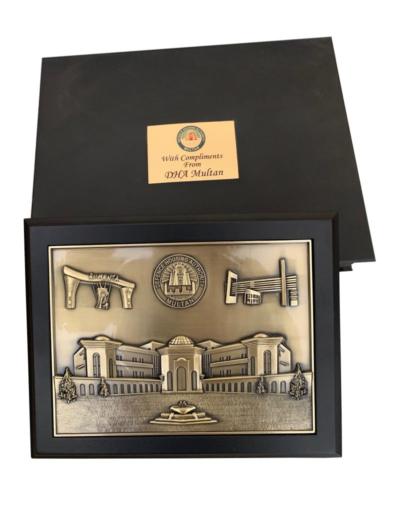 compliment-sheild-from-dha-multan