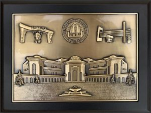 compliment-sheild-from-dha-multan-featured